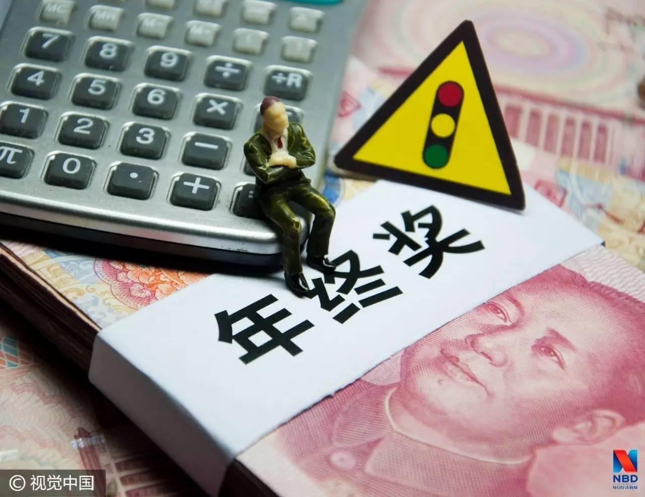 年终个税秘籍:发钱和实物哪个划算?