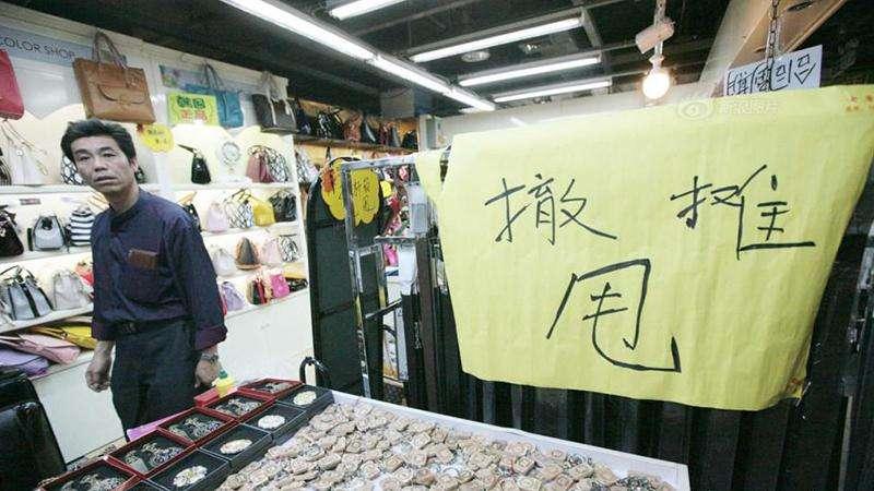 """据新京报报道,有着""""亚洲最大的服装批发市场""""之称的""""动批"""",2016年底已经基本完成搬迁"""
