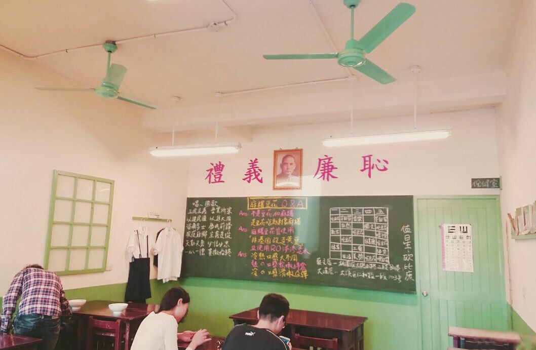 台湾小学教室典型,图片源自网友蓝羊羊的博客