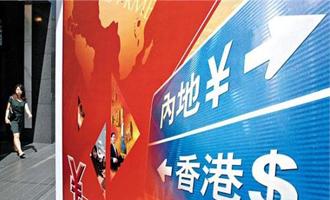 吴幼珉:港股升市主要受外围大涨刺激