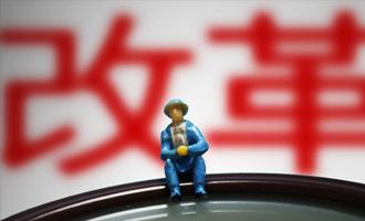 李立峰:聚焦上海国企改革 投资路线图曝光