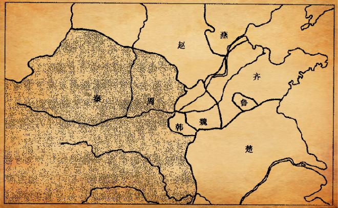 公元前257年左右的群雄形势图