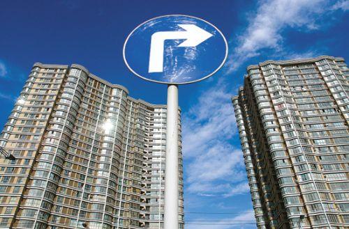 中国房地产的5大趋势 你知道几个?