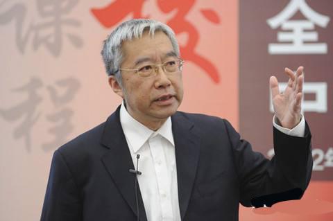 货币先生余永定剖析汇率:中国推行人民币国际化操之过急了