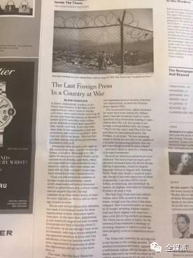 报道背后的故事(Inside The Times)栏目