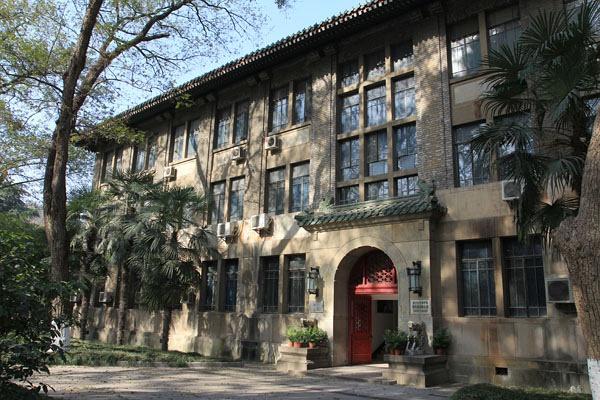 南京鸡鸣寺史语所旧址