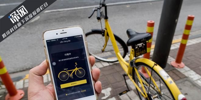 车费收入和押金总额不菲,共享单车为何还是很难盈利?