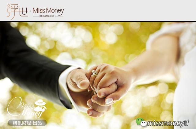 不想离婚!请用这7种方式与老婆谈钱!