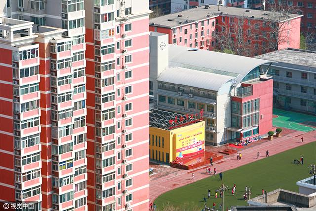 北京五道口的学区房