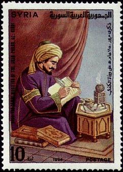 叙利亚邮票上的肯迪