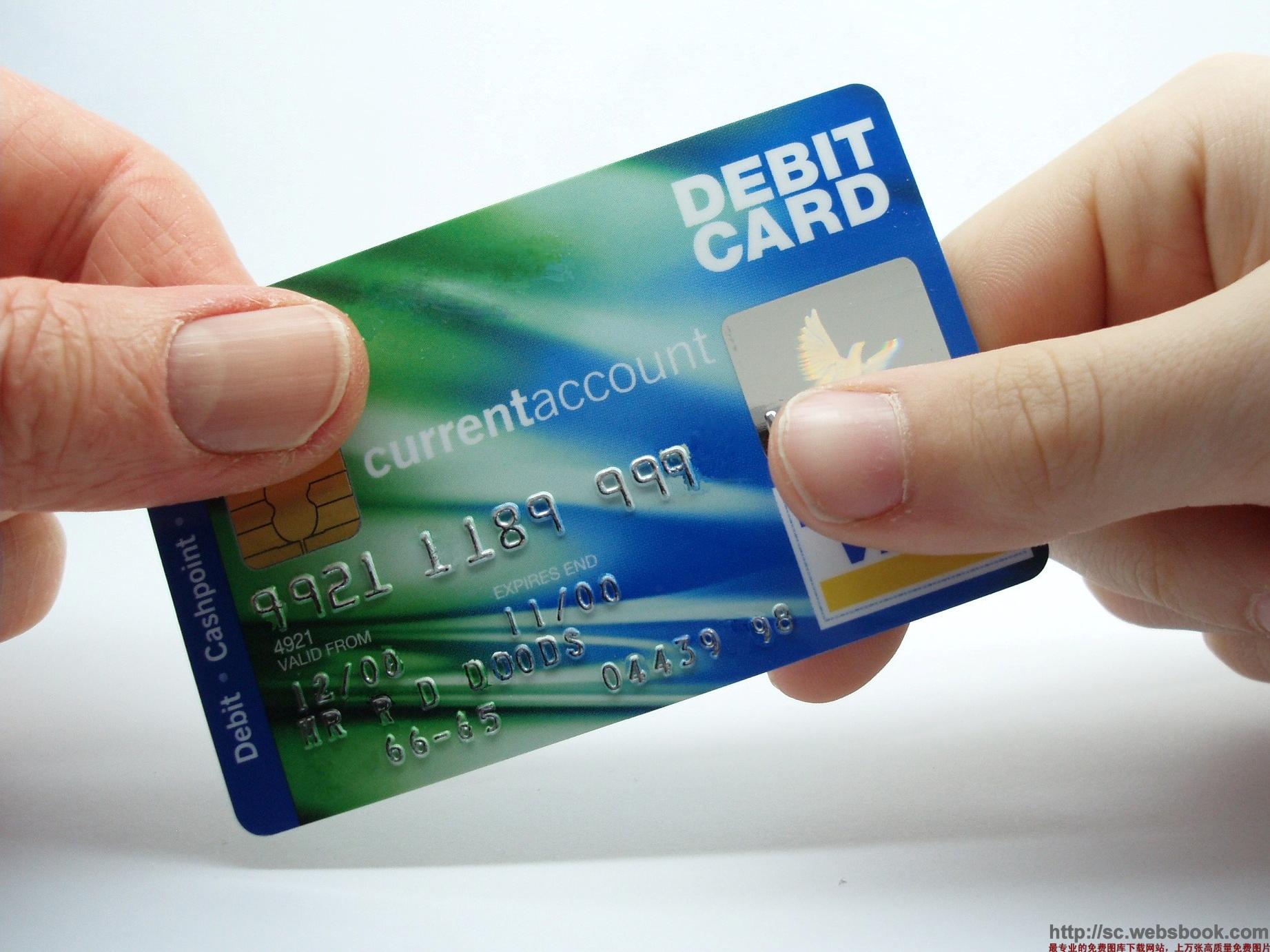 信用卡销卡后 再申请会有什么影响?