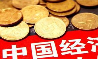 洪灝:看中国经济周期权威指南 了解经济现状