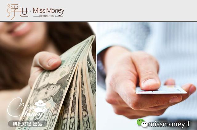 6种存钱的明智方法 你知道几种?