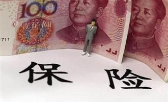 赵湘怀:调整准备金折现率 偿二代下险企获益