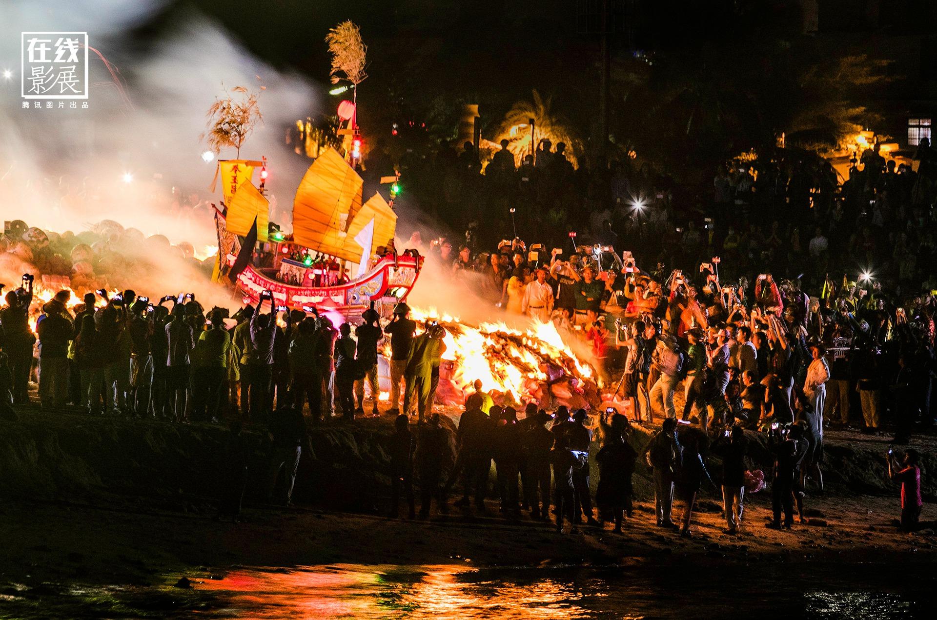 """台湾小琉球""""迎王祭""""2017.4.14 - fpdlgswmx - fpdlgswmx的博客"""