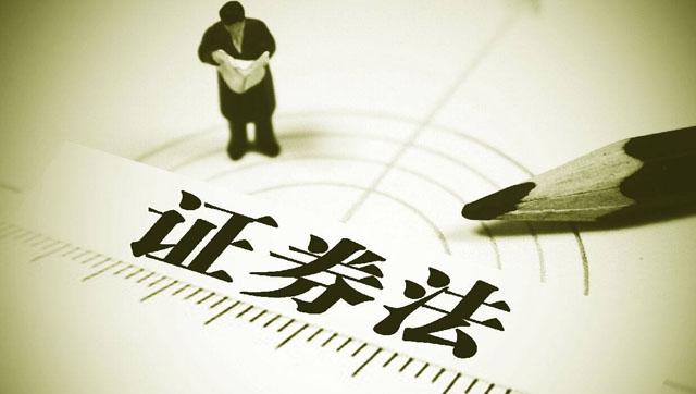 股价涨一涨|原子智库博鳌观察之资本市场_腾讯