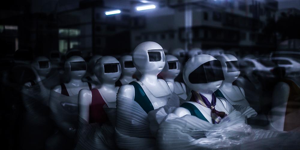 机器人入侵