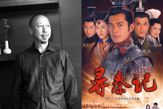 图:左,武侠小说名家黄易;右,由黄易著作改编的电视剧《寻秦记》