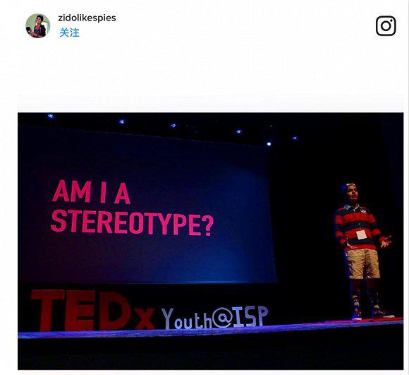 齐亚德发表TED演讲,讨论穆斯林青少年面临的偏见