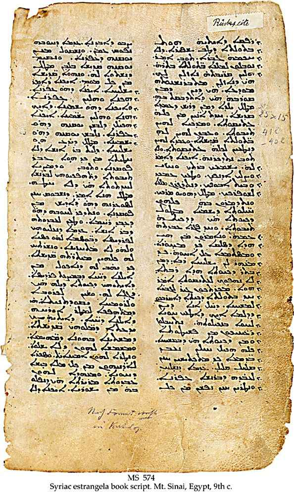 阿拉米语文字残片,图片来自维基