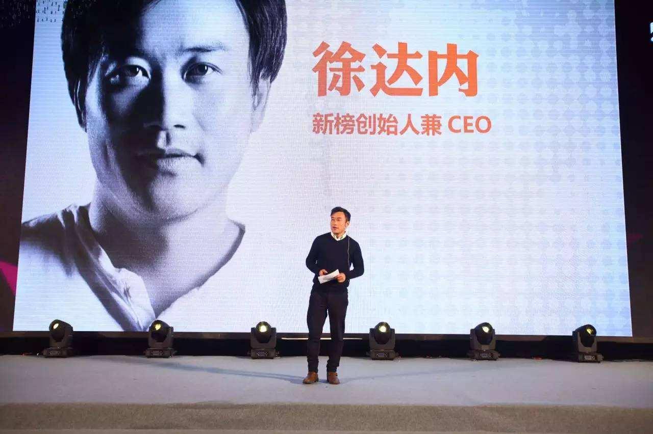 """内容创业""""卖水人""""新榜融资1.8亿 华人文化持股约10%"""