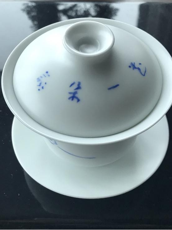 笔者写字的甜白瓷青花盖碗,作者供图