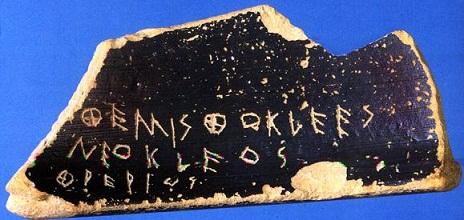 写有地米斯托克利名字的陶片
