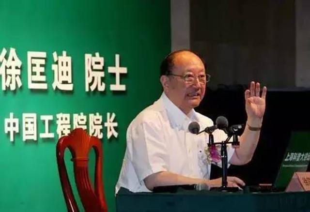 图为京津冀协同发展专家咨询委员会组长 徐匡迪