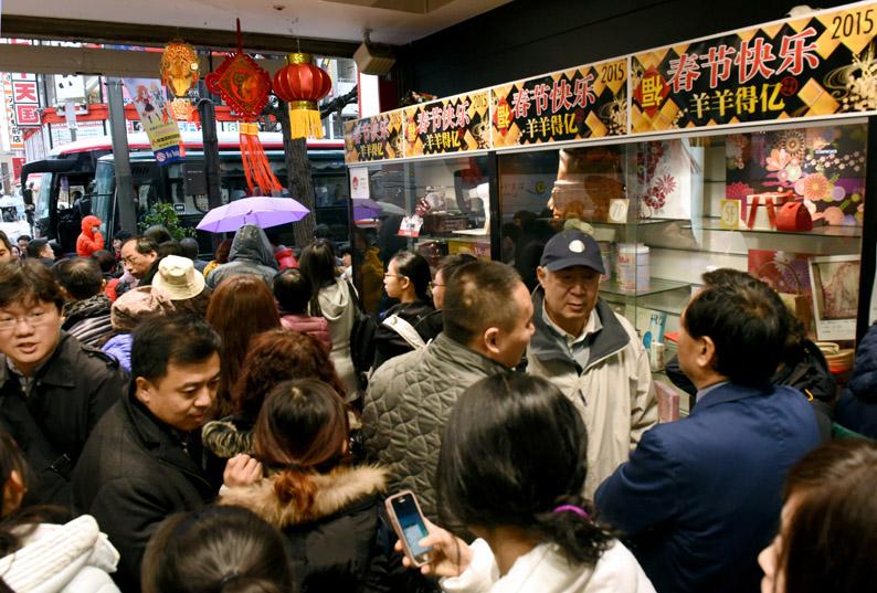 """越来越多的中国人有实力去日本""""扫货"""",这是不争的事实"""