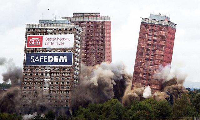 哥拉斯哥市被爆破的高楼