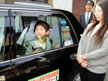 政府包车接送竹内小朋友