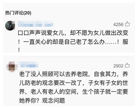 很多网友对张勇夫妇的要求表示不解