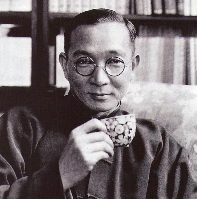 林语堂(1895-1976)