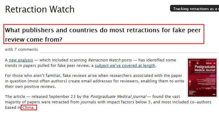 """知名的学术不端观察网站专门报道了""""同行评审造假中国表现突出"""""""