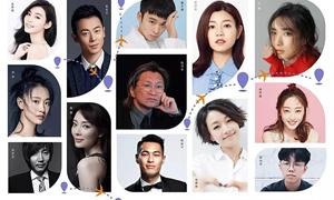 逃离北上广获得十几位明星的青睐意味着,那些有影响力、渗透力的新媒体活动,也成了明星的曝光选择。