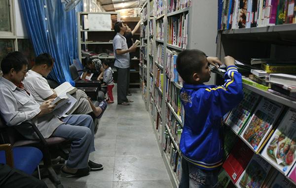 工友之家图书馆