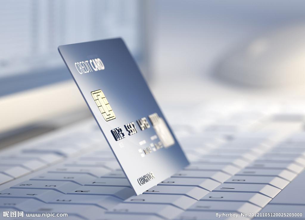 此功能将关闭 你的银行卡或受影响!