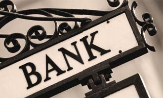 汪杰:严监管下面临新趋势 银行股能不能买?