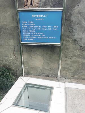 杭州的阳光排污口,让关心环保的民众皆可监督