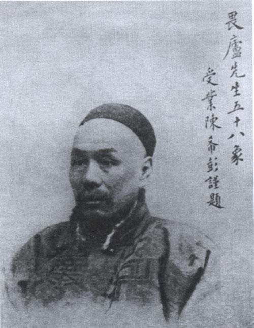 林纾(1852~1924年),近代文学家、翻译家。字琴南,号畏庐。