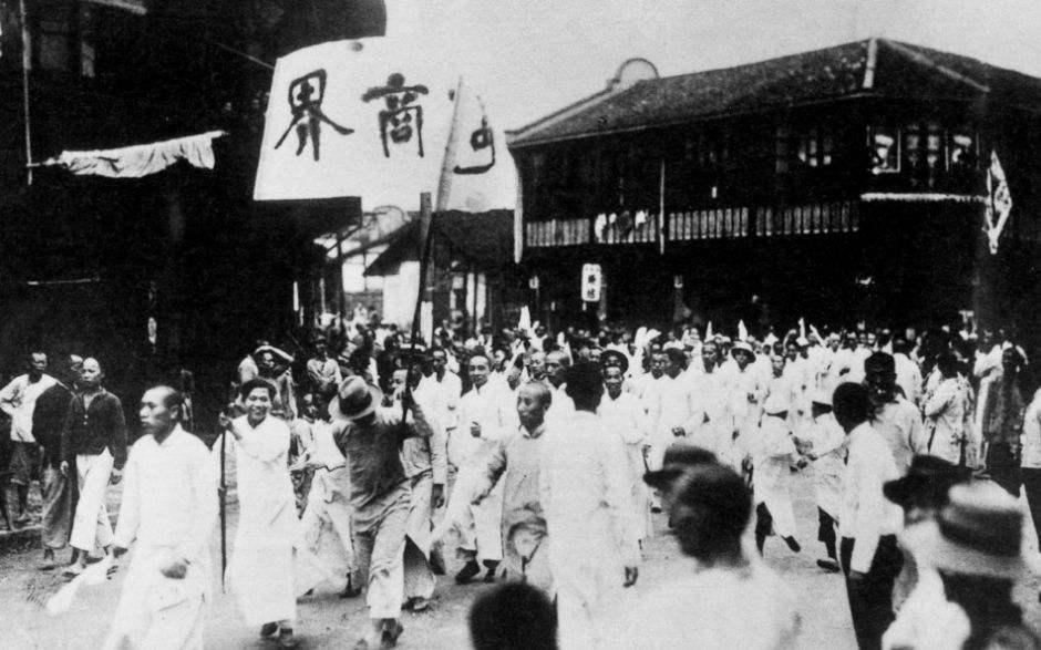 历史资料图:上海商界声援学生