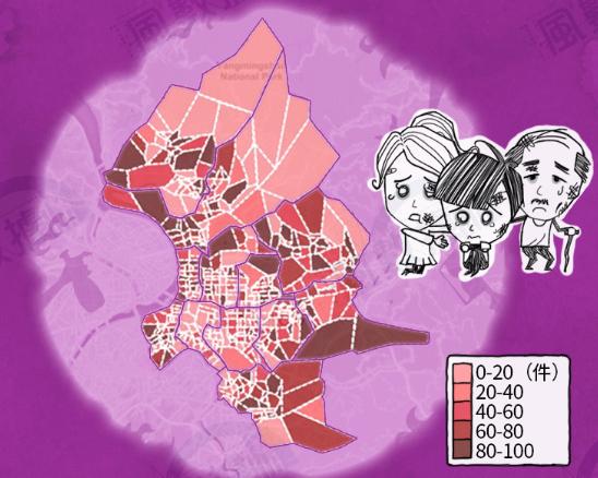 我国台湾地区台北市发布的家暴地图,这种地图更具有实用性