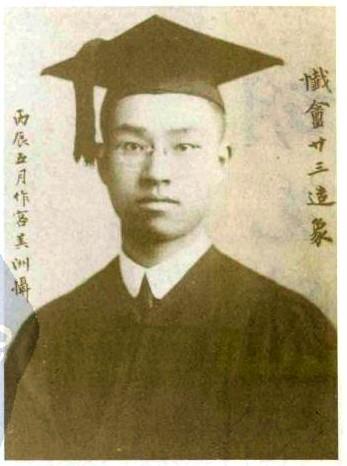 胡先�(1894-1968),中国近代生物学的开创人之一