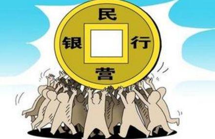 东北首家民营银行亿联银行开业 美团为第二大股东