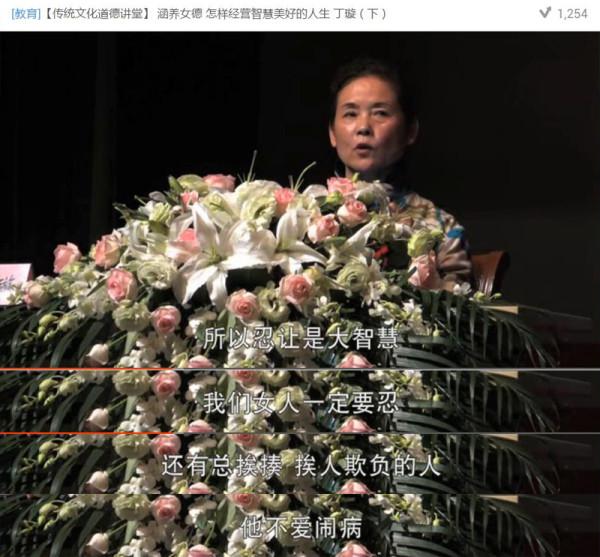 丁璇在一场讲座中说,家暴了一定要忍,因为总挨揍的人,身体好,不容易闹病。