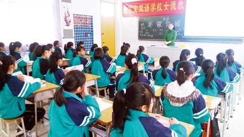 """2014年,广东省惠州市文星小学、爱丁堡双语学校同时启动""""女德""""教育《女诫》课程"""