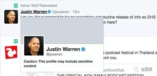 Twitter风险信息折叠提示
