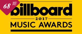 从Billboard看欧美流行趋势:摇滚没落 EDM通吃