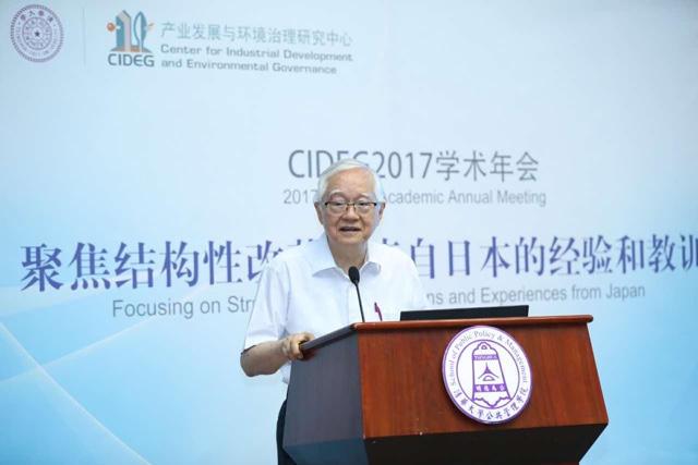 吴敬琏:降杠杆不解决中国根本矛盾,莫让系统性风险积聚