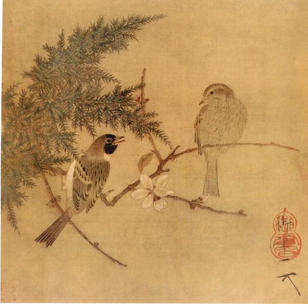 """宋徽宗书画作品的花押,形同""""天水""""的连笔,有人认为里面包含着""""天下一人""""四字。"""